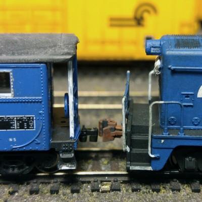 9253-Kato-vs-905